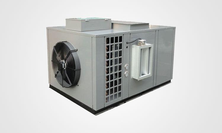 5P整体式空气能高温热泵.jpg