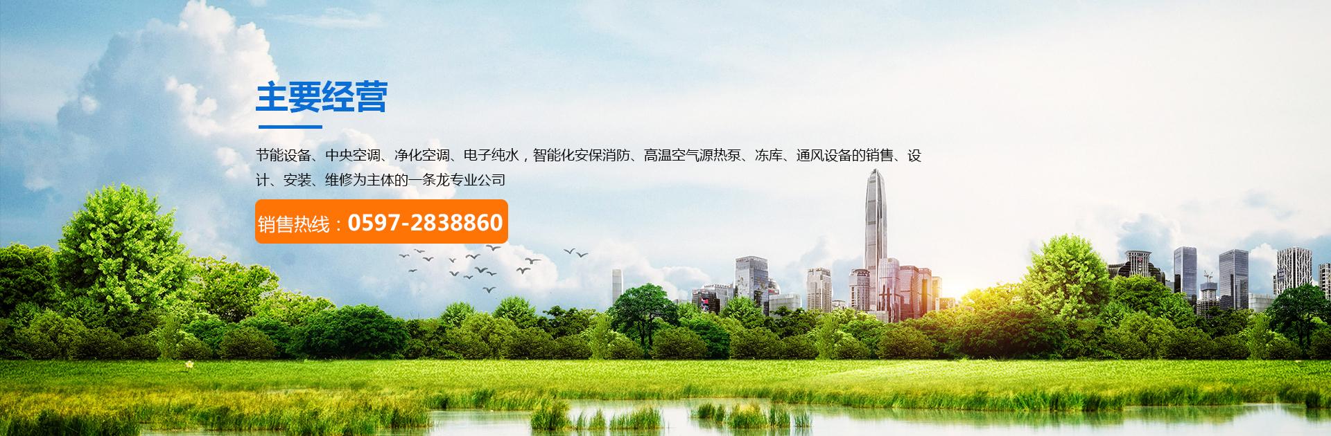 龙岩市盈彩网 电器工贸有限公司