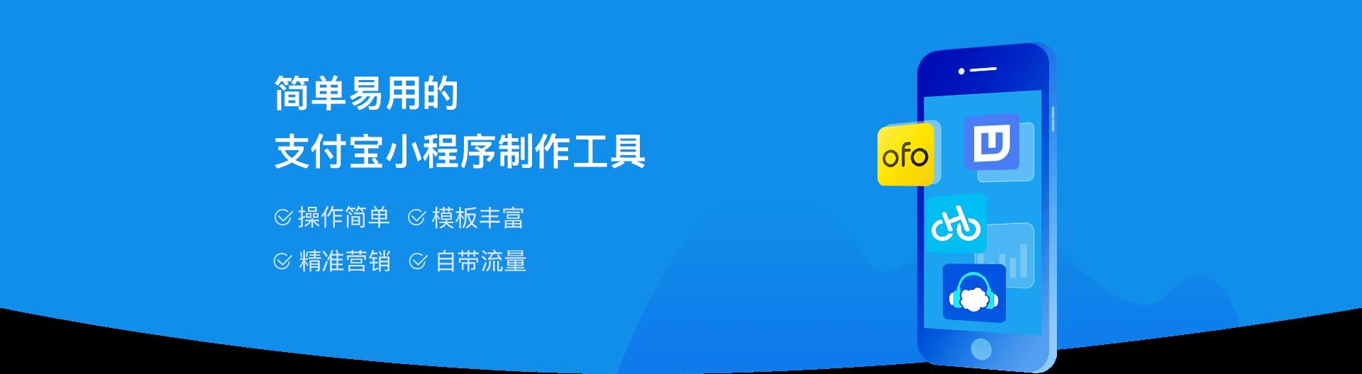 漳州亿站通