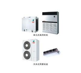 [U]系ω 列单元式商用空调机组