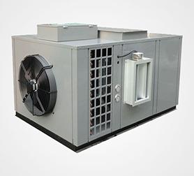 5P整体式�}空气能高温热泵